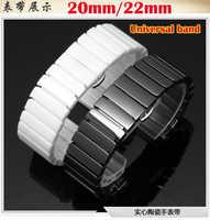 Schmetterling Keramik band für Samsung Galaxy uhr 46 aktive armband Getriebe s2 s3 Neo zenwatch 1/2 Huami amazfit 2 s 1 tempo bip strap