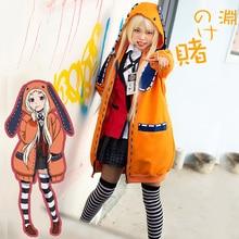 Costume Hoodie Figure School-Uniform Cosplay Anime Kakegurui Yomotsuki-Runa Halloween-Dress