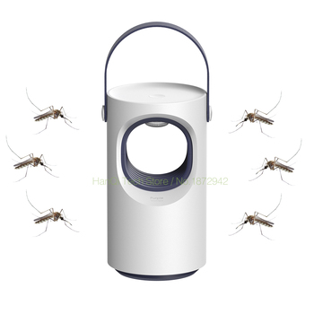 Sanlife Automatic Photocatalyst Mosquito Killer Low Mute Blue Light Mosquito Fan Mosquito Repellent Mosquito Lamp Smart Home