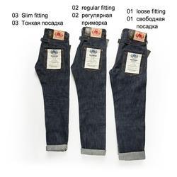 قراءة وصف! بنطلون جينز دينم غير مغسول نيلي خام غير معالج من قماش الدنيم الخام 16.5 أونصة 3 خيارات للتركيب