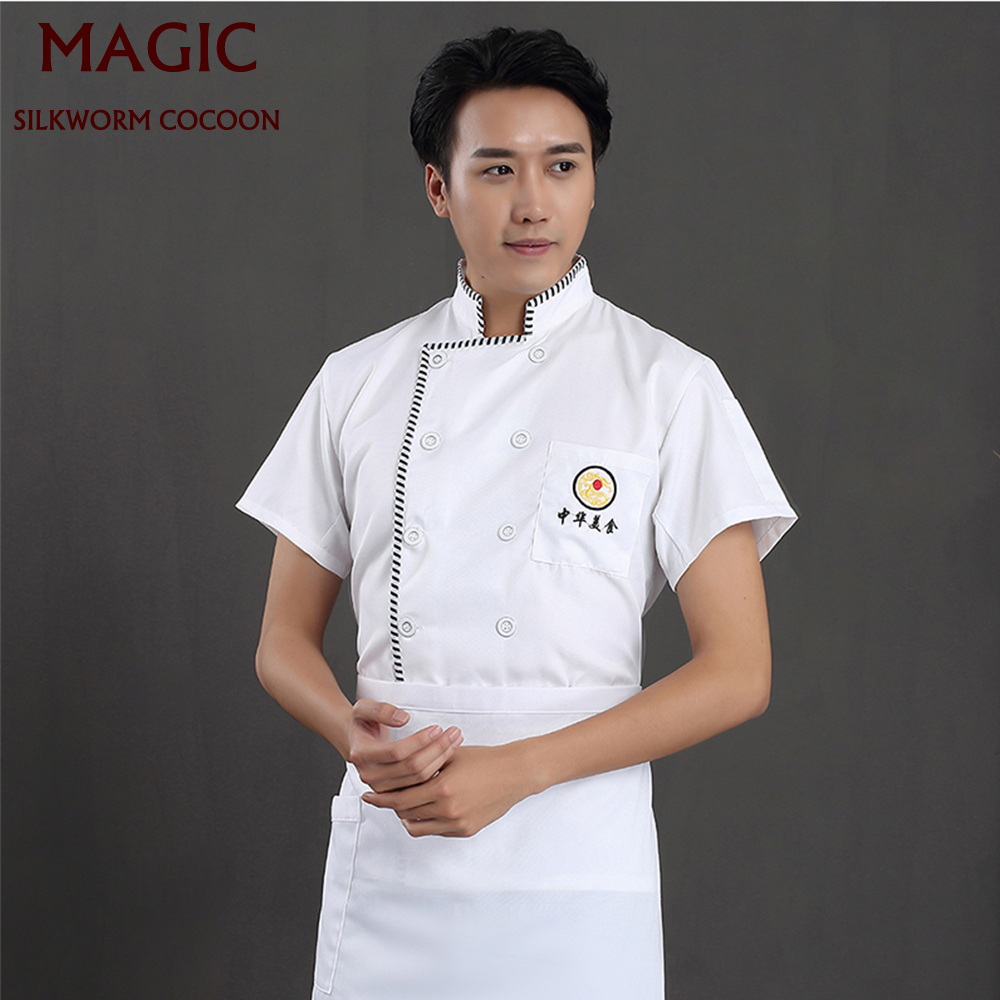 Chinese-style Food Service Restaurant Uniform Chef Jacket White Short Sleeved Hotel Kitchen Male And Female Waiterswork Clothes