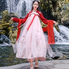 Original autumn and winter hanfu female adult costume improved