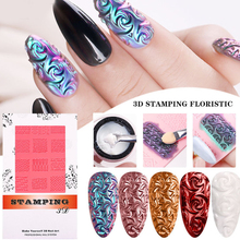 Silicone Embossed Nail Art Template Plastic Bendable Plate Stamper 3d Solid Carving Powder