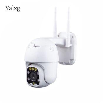 Home 1080P IP wifi PTZ 2.5 Inch Mini Dome Camera Outdoor Waterproof 2.7-13.5mm 5x zoom Dual Light Source Two Way Audio Video Cam