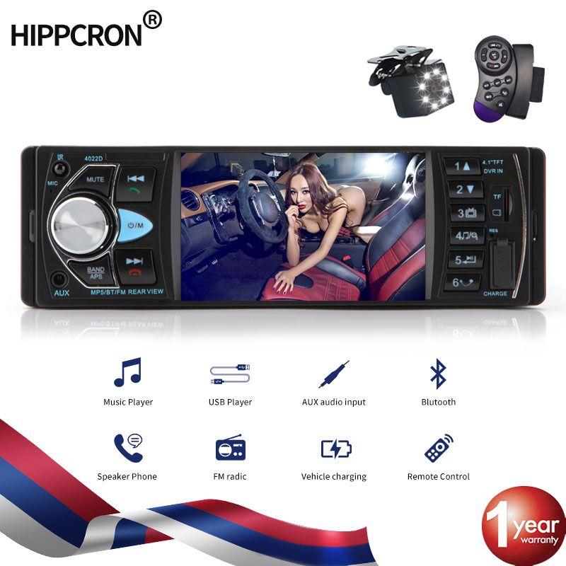 Автомобильное радио 1din стерео mp5 mp3 bluetooth радио fm usb Авторадио 4,1 дюймов Поддержка заднего вида Mirrolink управление рулевым колесом