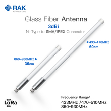 LoRa Gateway Antenna 3dbi Peak Gain Glass Fiber Network Antenna with SMA / iPEX RF Connect Cable 433/470/868/915 MHz Q249