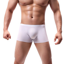 Men's Boxer Sexy Underpants Silk Pure Color Soft Breathable Patchwork Ice-silk Brand underpants Gay Underwear cueca masculina