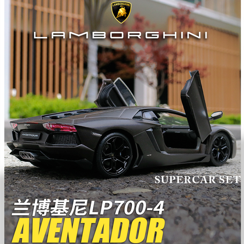 Welly 1:24 Lamborghini LP700  Car Alloy Car Model Simulation Car Decoration Collection Gift Toy Die Casting Model Boy Toy