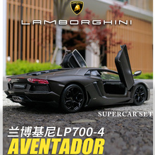 welly 1:24 Lamborghini LP700  car alloy car model simulation car decoration collection gift toy Die casting model boy toy все цены