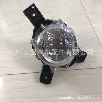 Make for BYD Surui front fog lamp, new speed sharp front fog lamp assembly 15 front bumper front bumper lights.
