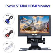 Eyoyo EM05C 5 inch Mini Monitor 800X480 Color LCD Screen Car Rear View Camera Monitor for Rear View Camera Backup Reverse Assist