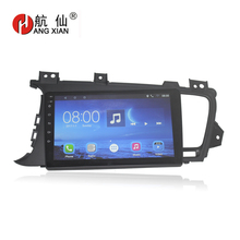 цена на Bway 9 2 din Car radio for KIA K5 2011 2012 2013 2014 2015 Quadcore Android 6.0.1 car dvd player GPS with 1 G RAM,16G iNand