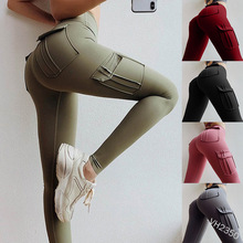 Skinny-Pants Women Fitness And American High-Waist Solid-Color Fashion European