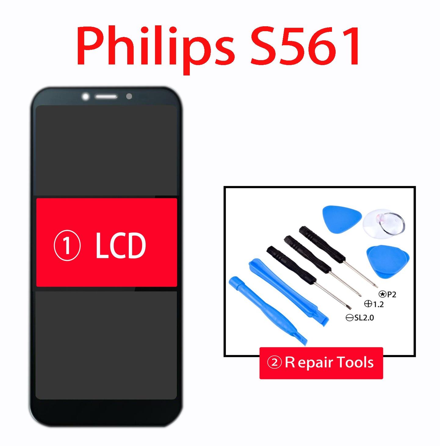 Новый ЖК-дисплей 5,45 дюйма для Philips S561 S 561, дигитайзер сенсорного экрана в сборе с инструментами