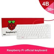 Raspberry pi 4b официальная клавиатура с поддержкой raspberry