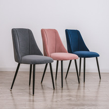 Accent Chair Living-Room Dinning Simple-Design Modern Upholstered Metal-Legs Fabric