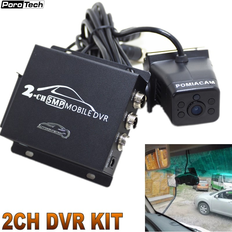 Security 1080P 2CH DVR monitoring KIT for network car, <font><b>Uber</b></font> taxi ,school bus, VAN by rear view 2CH CCTV system vehicle DVR KIT image