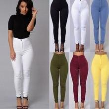 Джинсовые брюки женские повседневные штаны в полную длину с