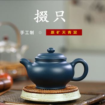 Yixing Pure Manual Teapot Yixing Raw Ore Azure Muddy Only Dark-red Enameled Pottery Teapot Element Noodles 370 Milliliter Will