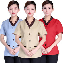 Cleaning clothes hotel guest rooms property work spring and summer hospital large size cleaning uniform set