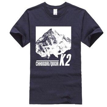 K2 T SHIRT klasyczna koszulka górska stara SKOOL oryginalny projekt podróżny