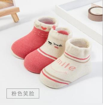 0-3 Y 3Pairs /lot Autumn and winter new loose mouth  baby non-slip floor socks children's kids boy girl socks