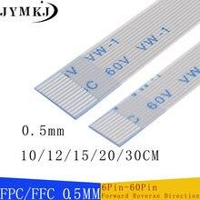 Cabo plano flexível fpc/ffc, cabo plana flexível para fita 6 8 10 12 14 16 18 20 22 24 26 com 10 peças pitada de 0.5mm 28 30 32 pinos e direção traseira