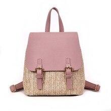 3PCS / LOT Straw Knitting Backpack Women Fashion PU Patchwork College School Bag Leisure Travel for Teenage Girls