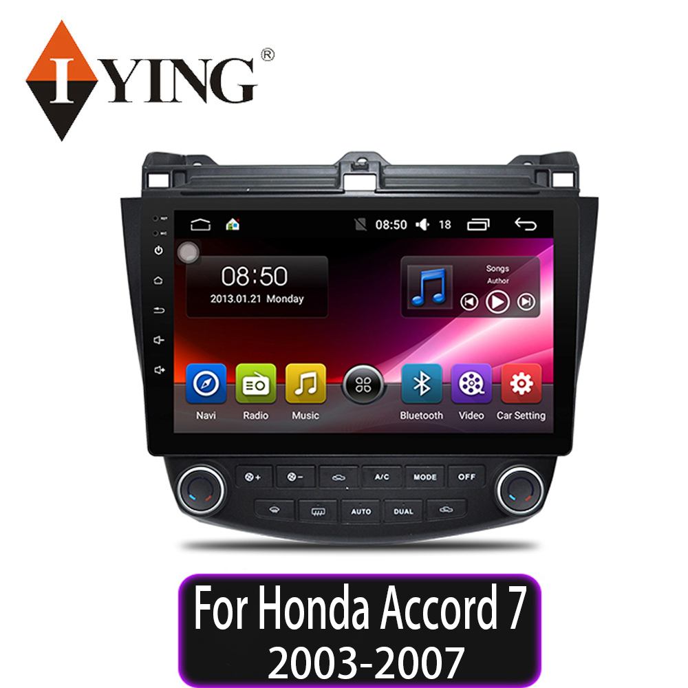IYing 8-core 4G For <font><b>Honda</b></font> <font><b>Accord</b></font> 7 2003-2007 Car <font><b>Radio</b></font> Multimedia Video Player Navigation GPS <font><b>Android</b></font> 10.0 Auto parts display image