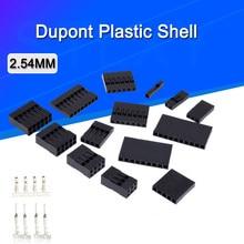 Dupont concha de plástico, 50 peças 1pin 2pin 3pin 4pin 7pin 8pin 10pin 2.54mm conector dupont 1p/2p/3p/4p/5p/6p/7p/8p/9p