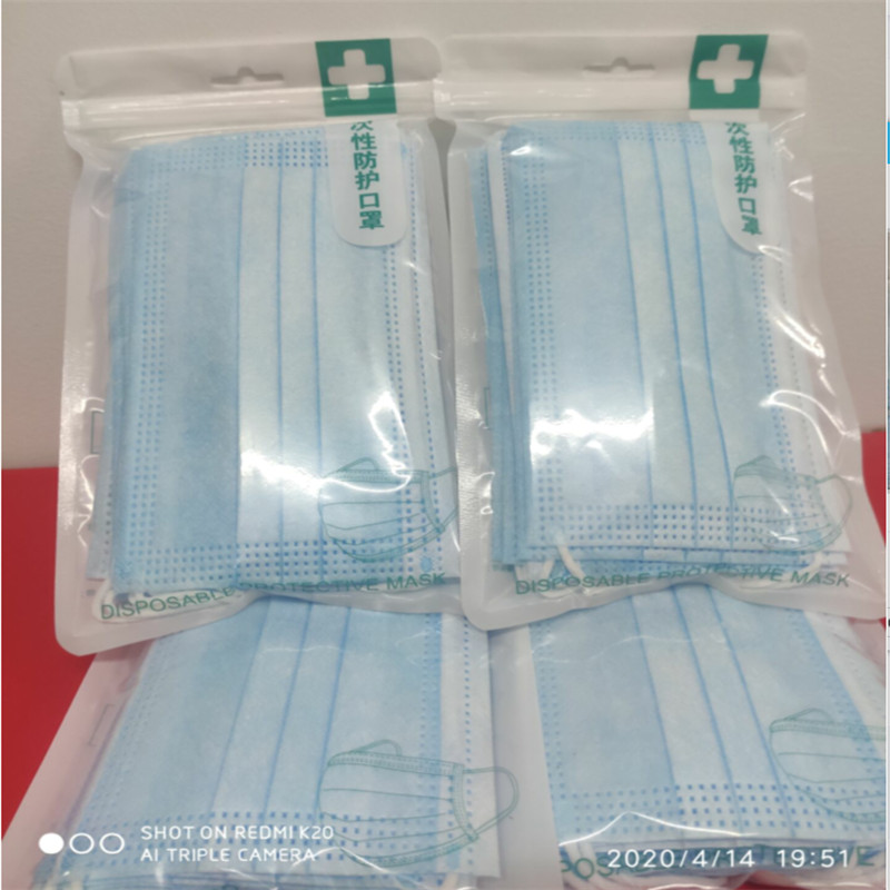 Mondkapje 100 200 Pcs Mascarilla 3-ply Meltblown Disposable Hygiene Face Fabric Mask Masque Facemask Filter P2.5 F 2 Mondkapjes