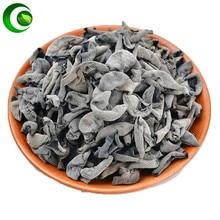 Organic Dried Black Fungus Natural Dried Mushrooms Wood Ear Auricularia Polytricha Mushroom Edible Hei Mu Er
