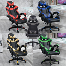 Professional Computer Chair LOL Internet Cafes Sports Racing Chair Play Gaming Chair Office Chair