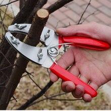 Ножницы для обрезки фруктов и коры круглые ножницы зачистки
