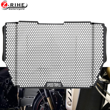 Motorcycle Accessories For Triumph Speed Triple 1050 Radiator Guard 2016-2017 Radiator Grille Guard Cover Grill Motorbike Parts