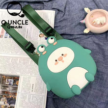 Q UNCLE Animal Silicone Backpack Cartoon School Shoulder Bag Kid Snack Dolls Soft Baby Toy Kids Birthday Gift Shoulder Strap Bag(China)