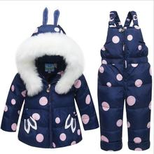 2019 New Children Winter Warm Down Jacket coat Baby girl clothes overcoat -30 degrees Parka kids Ski Wear Snow clothing Set