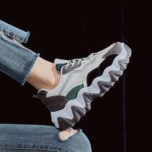 Damyuan Flats  Women's Shoes Increase Breathable Comfortable Casual Women Sneakers Fashion Non-slip Outdoor Walking Shoe