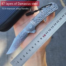 SHOOZIZ  folding Knife VG10 Damascus Blade Titanium Handle Outdoor Hunting Camping Survival Tactical Pocket Knives EDC Tools