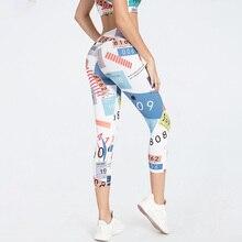 Printed Profession Yoga Leggings Compression Waist Cross Women Yoga Pants Fitness Leggings Sports Leggings For Gym Yoga Leggings