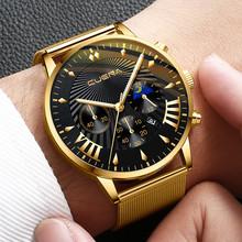 CUENA męskie ze stali nierdzewnej ze stali nierdzewnej magnetyczna netto z kalendarza proste dorywczo kwarcowy zegarek zegarki na rękę zegarek kwarcowy klasyczne analogowe zegarki tanie tanio saatleri QUARTZ Brak 3Bar Stop 25cm 10mm 22mm Okrągły Nie pakiet 44mm Szkło Men s watch