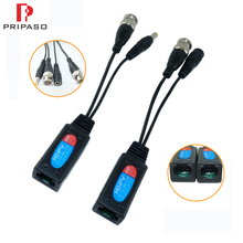 Адаптер Pripaso BNC для RJ45, 4 пары, Пассивный, с питанием, Full HD, 1080P-5MP, камера видеонаблюдения, кабель Ethernet