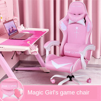 Home Fashion Comfortable Anchor Live Chair Internet Cafe Game Chair Cute Pink Gaming Chair Girl Can Go To Computer Stool