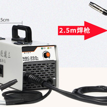 NBC-250 Carbon Dioxide Gas Shielded Electric Welding Machine Integrated Airless Two-shielded Welding Machine 220V Small