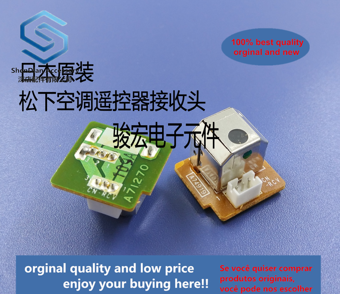 1pcss 100% New And Orginal Air Conditioner Air Conditioner Remote Control Signal Receiver A74919 Receiver A71270
