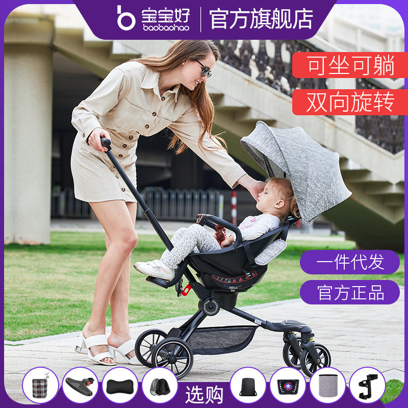 The V5 Walker V8 Baby Light Can Fold The Two-way Children's Car High Landscape Trolley Stroller 2-1  Baby Stroller  Baby