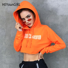HEYounGIRL Brief Reflecterende Casual Hooded Sweater Oranje Harajuku Hoodies Vrouwen Fashion Lange Mouwen Trui Zweet Shirt(China)