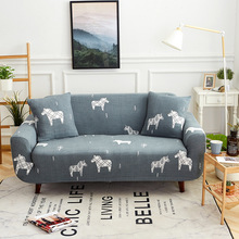 Slipcover Foral Sofa Covers Suitable for Four Seasons Living Room Furniture Protector Elastic Loveseat Couch Cover 22 Color