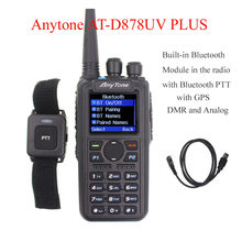 Anytone AT-D878UV PLUS digital DMR and Analog walkie talkie with GPS APRS bluetooth PTT Dual band Two way radio with PC Cable(China)