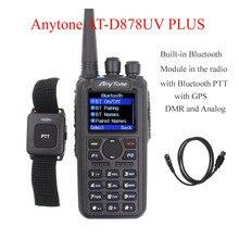 Рация Anytone с цифровым DMR и аналогом, с GPS, APRS, bluetooth, PTT, двухдиапазонный двухсторонний радиоприемник с кабелем для ПК